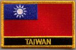 Taiwan Embroidered Flag Patch, style 09.